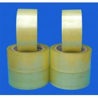 Buy cheap Adhesive tape from wholesalers