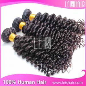 Buy cheap Hot sales grade 5a virgin brazilian deep curly hair product