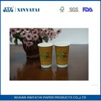 China Double Wall Disposable Paper Coffee Cups / Recycled Printed Paper Espresso Cups on sale