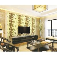 Buy cheap 70cm width high quality waterproof mould proof modern styles PVC vinyl wallpaper from wholesalers