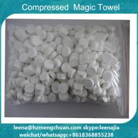 Buy cheap Cheaper price multifunction portable compressed magic towel product