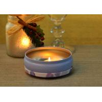 Buy cheap Customized Tin Candle Box product