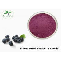 Buy cheap Blueberry Extract Freeze Dried Fruit Powder No Additives For Food Purple Red Color product