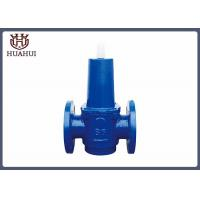 Buy cheap Regulating Water Pressure Reducing Valve 2 - 12 Brass Seat For Water System product