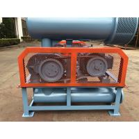 Buy cheap 850-1800 RPM High Pressure Roots Blower For Water Treatment And Food Transportation product
