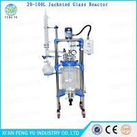 20L Lab Jacketed Chemical Stirred Glass /biodiesel double glasss reactor for biological pharmacy