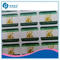 Buy cheap Matte Thermal Transfer Die Cut Vinyl Stickers For Electronics / Mobile Phone product