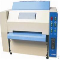 Buy cheap LMA-320 UV Embossing & Coating Machine product