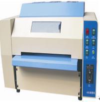 Buy cheap LMA-320 UV Embossing & Coating Machine product