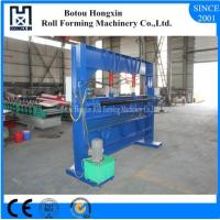 Buy cheap Aluminum Profile Roll Bending Machine With Hydraulic Pump ISO Approval product