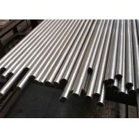 Buy cheap X-750 Inconel Nickel Alloy Corrosion Oxidation Resistance High Strength Below 1300°F product