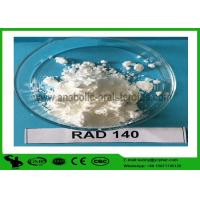 Buy cheap Raw 99.5% Assay Sarms Raw Powder RAD140 for Muscle Growth , CAS 118237-47-0 Testolone product