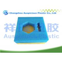 Buy cheap Die Cut EPE Foam Sheet Prevent Damage For Goods Package Customize Shape product