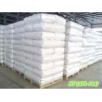 Buy cheap Drilling Mud(API-13A) product