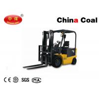 Buy cheap 2500kg Forklift OEM Service 2.5T Low Maintenance New Electric Forklift product