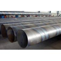 Buy cheap Grade X70 Spiral Submerged Arc Welded Pipe API5L PLS1 PLS2 SSAW Pipe For Petroleum product