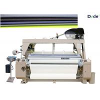 Buy cheap Dobby Shedding High Performance Water Jet Loom Weaving Machine 190cm Width Double Nozzle product
