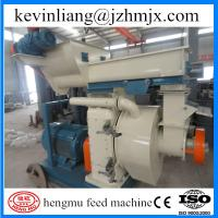 Buy cheap New condiction and wood sawdust pellet mill machine with CE approved product