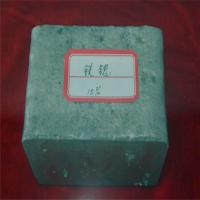 Buy cheap MgSr Magnesium Strontium Alloy Magnesium Rare Earth Alloy product