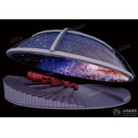Buy cheap Dynamic Dome Movie Theater For Major Scenic Spots / Museums / Planetariums product