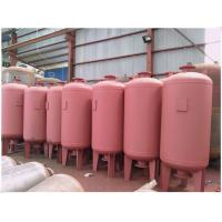 Buy cheap Medium Pressure Natural Compressed Gas Storage Tank For Air Removing System product