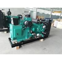 China Low fuel consumption 100kva soundproof diesel generator 80kw electric generator on sale