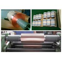 Buy cheap Camera Electric Radiator Rolled Copper Foil 18um / 0.5 OZ Thickness product