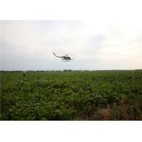 Buy cheap Electric Powered Pesticide Spraying Helicopter 20 kilogram Payload Capacity Width 5 Meter product