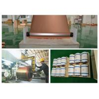 Buy cheap Minimum Thickness Pcb Copper Foil , Double Shiny Pure Copper Sheet Roll product