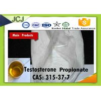 Buy cheap Weight Loss White Powder Injectable Steroids Testosterone propionate 100mg / ml product