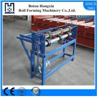 Buy cheap High Performance Roll Forming Machine Parts Roof CE Slitting Machine product