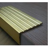 Buy cheap Brass extruded profiles for floor stairway nosing edge trims product