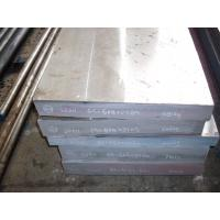 Buy cheap Annealing Cold Work Tool Steel , A8 1.2631 Steel Flat Bar With Black Suface product