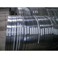 Buy cheap Deep Drawing / Full Hard Cold Rolled Steel Strip / Coil, 750-1010mm, 1220mm Width product