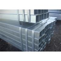 Buy cheap Different sizes galvanized  round steel pipe product
