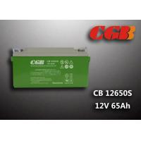 Buy cheap Non Spillable Cb12650s Rechargeable Sealed Lead Acid Battery 12v 65ah Abs Plastic product