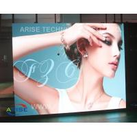 Buy cheap P1.25mm 640000 Indoor LED Display SMD 3in1,p1.25 led screen Manufacturer, p1.25 led screen product