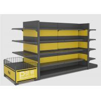 Buy cheap Heavy duty gray and yellow supermarket gondola with promotion display fashion mix color shelf for store product