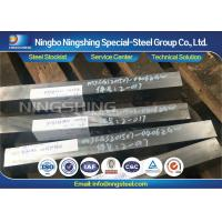 Buy cheap 1.2379 / SKD11 Precision Ground Steel , Milled + Grinded Mould Steel Flat bar product