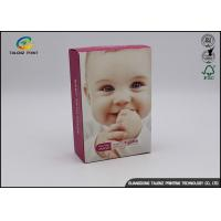 Fashionable Matt Finish Paper Box Packaging For Cosmetic , Mask , Gift