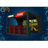 Buy cheap High Power Virtual Shooting Simulator Full Realistic With Interactive Projector Screen product