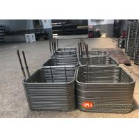 Buy cheap Titanium Heat Exchanger Coil Corrosion Resistant For Swimming Pool / Aquarium from wholesalers