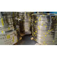 Buy cheap 309S 2b Stainless Steel Strip product
