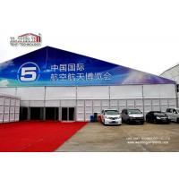 Buy cheap Ceremony Outdoor Exhibition Tents product