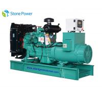 Buy cheap 300KW 375KVA Marine Diesel Generator Set KTA19-DM With CCS Standard product