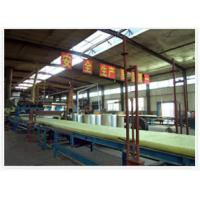 Hua Mei Glass wool Products Ltd