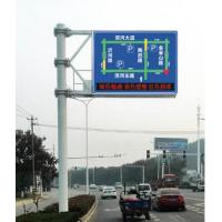 Buy cheap Digital / Electronic Highway Signs Flexible Message Control , High Durability Led Road Signs product