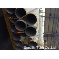 China Not Annealed Welded Stainless Steel Tube , EN 10217 7 Stainless Steel Pipe Welding on sale