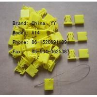 Quality Bank seal / Tamper proof seal for sale