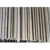 Quality Welded Hydraulic Precision Steel Tube , Max Length 18000mm E235 Steel Tube for sale